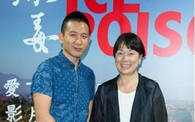 'ICE POISON' DIRECTOR THANKFUL FOR TAIWAN