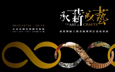 'THE ART OF CRAFTS'