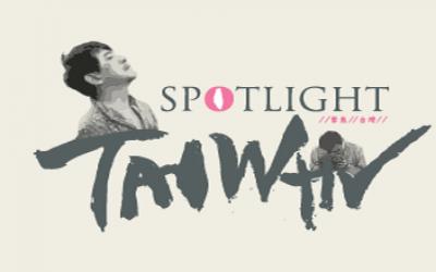 TAIWAN FILM FESTIVAL KICKS OFF IN EDINBURGH