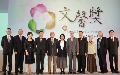 MINISTRY COMMENDS CORPORATE SPONSORS OF ART