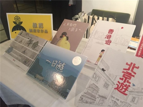 Discover Taiwan at Guadalajara book fair