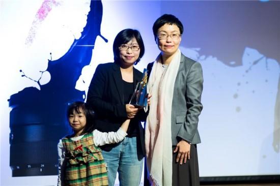 Filmmaker | Huang Hui-chen
