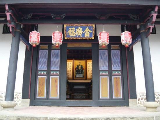 Jinguangfu Mansion