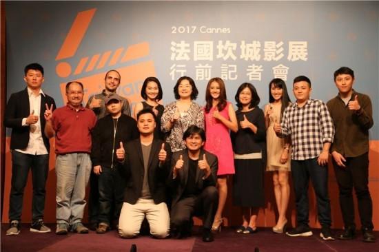 Taiwan Pavilion at 70th Festival de Cannes