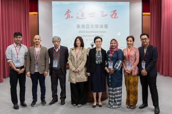 Taiwan hosts Southeast Asian literature forum