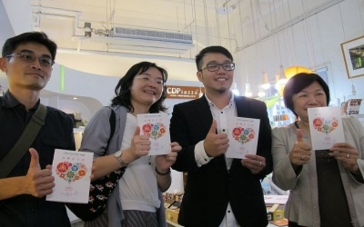 'BUY CREATIVE GOODS FROM TAIWAN' TODAY