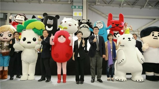 Creative Expo Taiwan sets off 'cultural explosion'