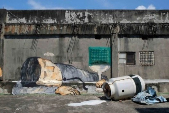 Graffiti artist to create murals for Zaragoza