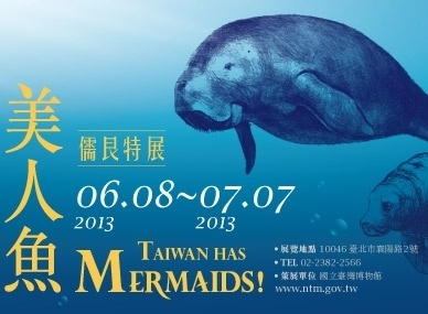 'TAIWAN HAS MERMAIDS!'