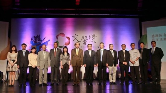 Private sector lauded for cultural patronage