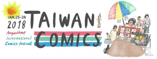 Taiwan comics pavilion at Angouleme