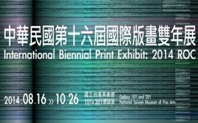 'THE PROGRESS IN TAIWAN'S MODERN PRINTMAKING'