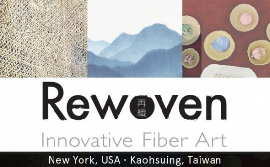 Kaohsiung-New York textile exhibition