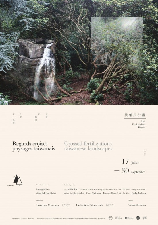 Normandy to host Taiwanese landscape exhibition