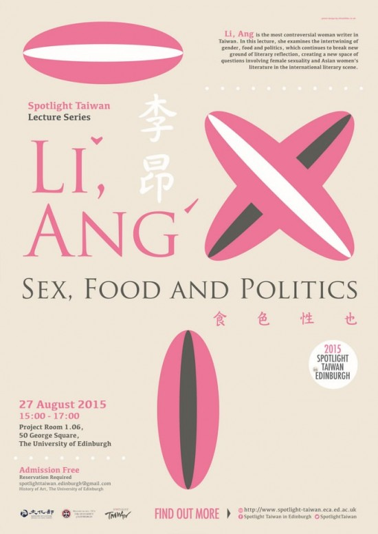 Li Ang lecture in Edinburgh