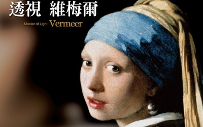 'MASTER OF LIGHT—VERMEER'