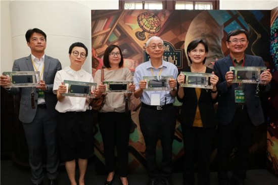 Ministry to relaunch Taiwan comics magazine CCC