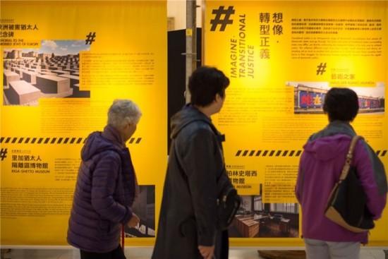CKS Memorial holds transformation exhibition