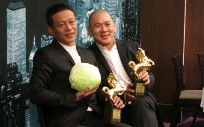 TAIWAN NOMINATED FOR 7 AWARDS IN MACAU