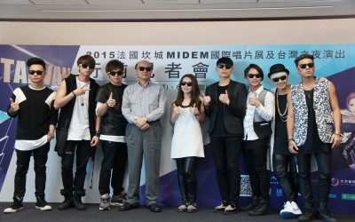 TAIWANESE SINGERS SET OFF FOR MIDEM
