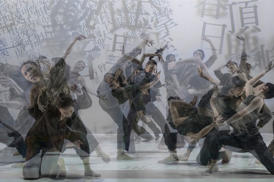 Cloud Gate performance in Chicago