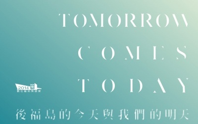 'TOMORROW COMES TODAY'
