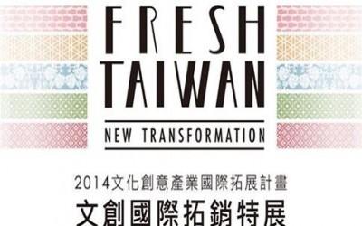'FRESH TAIWAN'