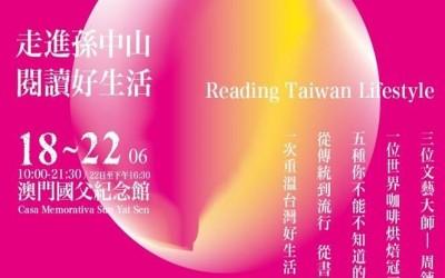 TAIWAN WEEK IN MACAU