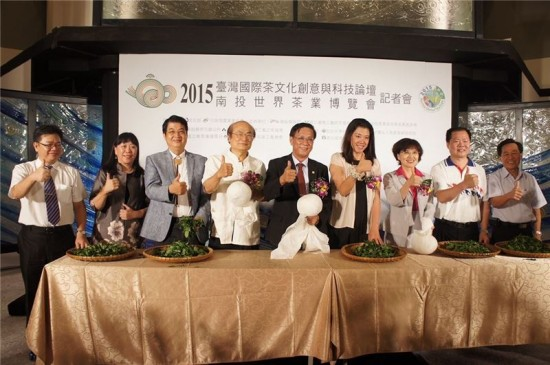 Nantou gears up for global tea forum