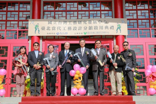 Taipei's premiere crafts center unveiled