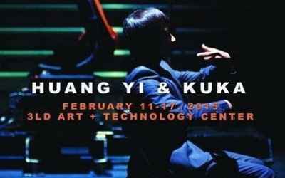 TAIWANESE ROBOTIC DANCE IN NEW YORK