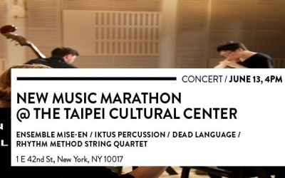 TAIWANESE COMPOSERS TO JOIN NY FESTIVAL