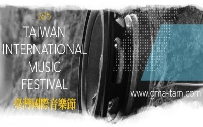 'TAIWAN INTERNATIONAL MUSIC FESTIVAL'