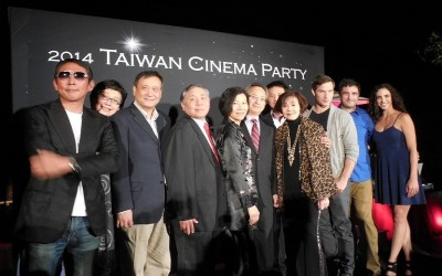 TAIWAN'S AUDIOVISUAL DELEGATES IN LA