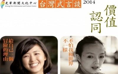 POPULAR DIALOGUE SERIES TO BE HELD IN HK