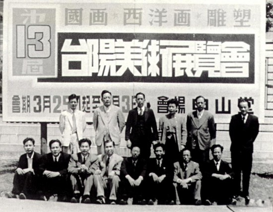 Tai-Yang Art Association