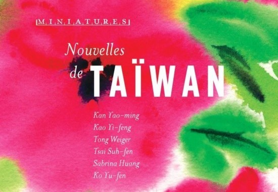 French publisher to release Taiwanese anthology