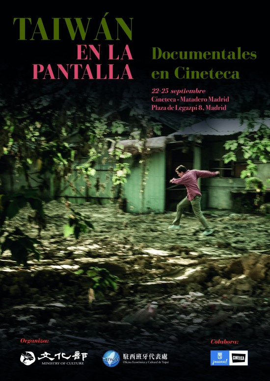 Cineteca Madrid to screen five Taiwanese documentaries