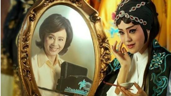 Opera Actress | Sun Tsui-feng