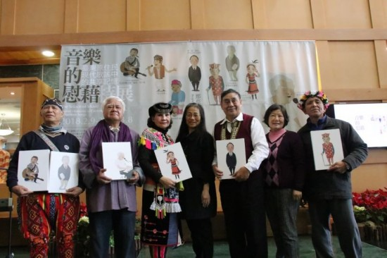 Taitung museum highlights indigenous music, history