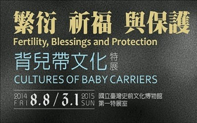 'CULTURES OF BABY CARRIERS'