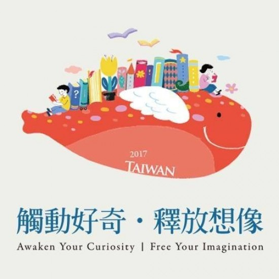 Taiwan literature, concerts at BookFest Malaysia