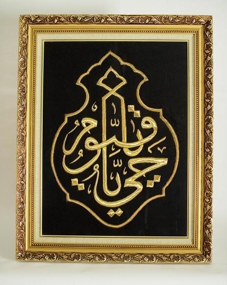 0113 islam-1.jpg