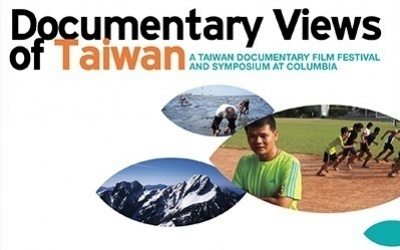 COLUMBIA UNIVERSITY TO HOST TAIWAN FESTIVAL