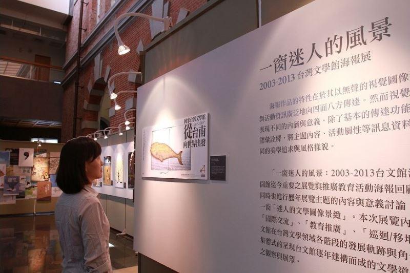 0510 Taiwan Museum of Taiwan Literature Poster Exhibit-2.jpg