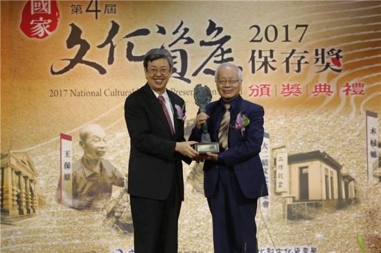Archaeologist | Chen Chung-yu