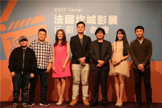 Taiwanese filmmakers at Cannes