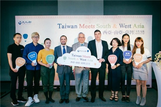 2017 Showcase: Taiwan and South & West Asia Exchanges