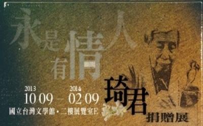 'LOVE, ALWAYS' FEATURING CHI CHUN