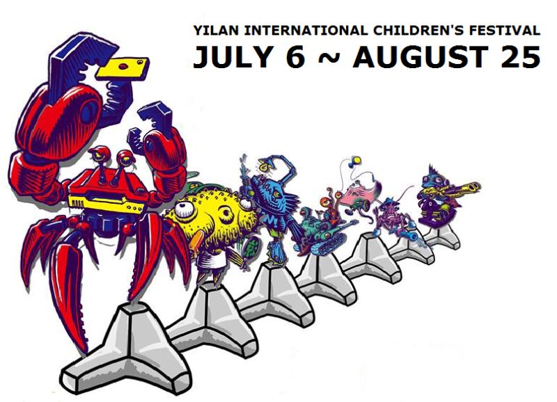 'THE 2013 YILAN INTERNATIONAL CHILDREN'S FESTIVAL'